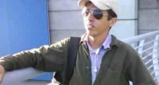 APLB MANIFESTA PESAR PELA MORTE DO PROFESSOR  JOSÉ ISRAEL PEREIRA LEANDRO